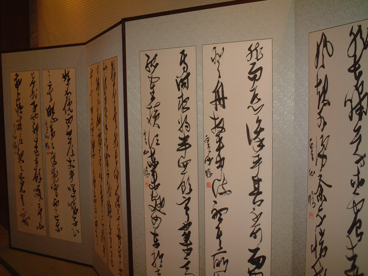 廣津雲仙生誕100年展: sakuraenw...